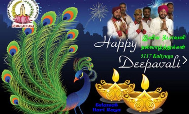 Perayaan Deepavali